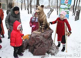 В Кургане открыли памятник собаке|Фото: Накануне.RU