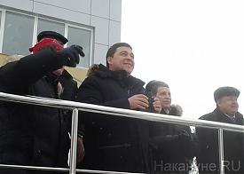 Евгений Куйвашев гора Долгая Нижний Тагил |Фото: Накануне.RU