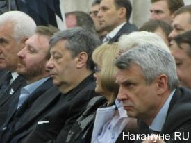 конференция единой россии|Фото: Накануне.RU