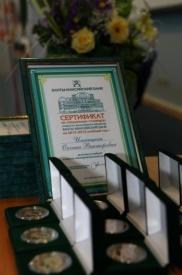 ханты-мансийский банк, хмб, стипендии|Фото: khmb.ru