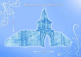ледовый городок-2012 в Челябинске|Фото:cheladmin.ru