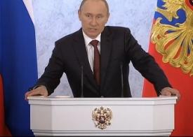 послание президента путина Фото: