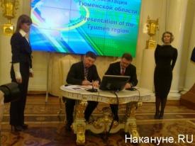Косачев, Якушев, МИД|Фото:Накануне.RU