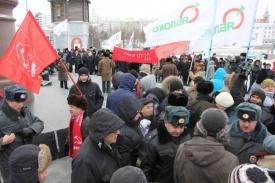 митинг площадь труда|Фото: кпрф