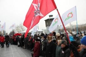 митинг площадь труда левый фронт|Фото: кпрф