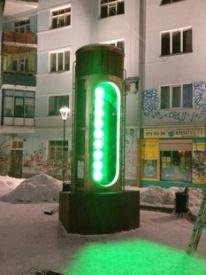 барометр настроения|Фото:http://www.ekburg.ru