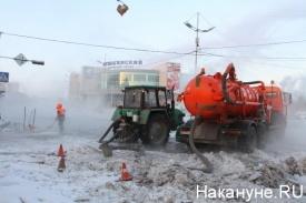 коммунальная авария, курган|Фото: Накануне.RU
