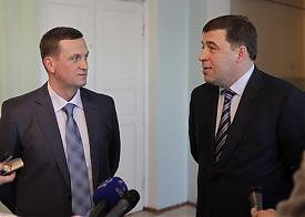 Владимир Ильиных|Фото: департамент информационной политики губернатора Свердловской области