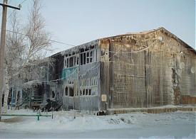 пожар Нефтеюганск Фото: