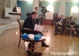 евгений куйвашев заявочная книга экспо Фото: Накануне.RU