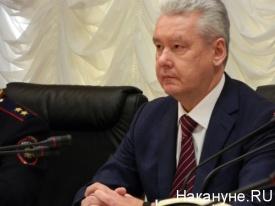 Сергей Собянин Фото: Накануне.RU