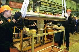 УВЗ рабочие вагонная ось рекорд|Фото: http://www.uvz.ru
