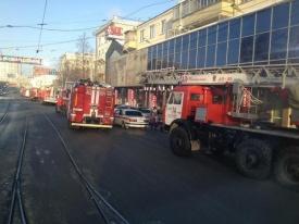 пожар в сауне|Фото: twitter.com/TramEkb