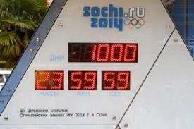 олимпийские часы|Фото:http://www.ekburg.ru