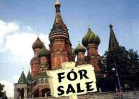 кремль на продажу либералы приватизация|Фото: