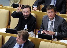 илья пономарев дмитрий гудков|Фото: