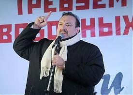 геннадий гудков|Фото: