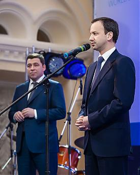 презентация ЭКСПО 2020, Евгений Куйвашев, Аркадий Дворкович|Фото: департамент информполитики