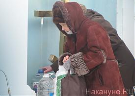 крещенский сочельник святая вода крещение Фото: Накануне.RU
