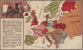 """""""Сон Кайзера"""" карта глобализация Европа Фото: nashaepoha.ru"""