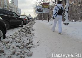 Екатеринбург, снег, сугробы Фото: Накануне.RU
