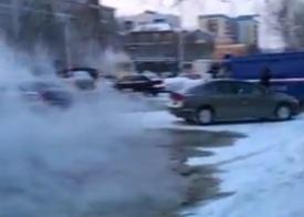 сургут, коммунальная авария, пар, кипяток|Фото: siapress.ru
