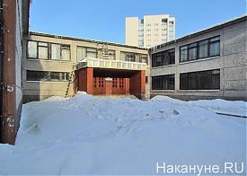 бывшее здание Госнаркоконтроля|Фото: Накануне.RU