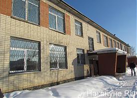 бывшее здание Уральского таможенного управления|Фото: Накануне.RU