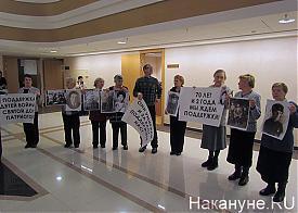 дети войны митинг законодательное собрание |Фото: Накануне.RU