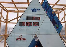 олимпийский будильник часы плотинка екатеринбург |Фото: