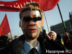 пикет против демонтажа ордена ленина якоб мозги макароны|Фото: Накануне.RU