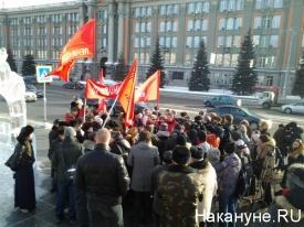 пикет против демонтажа ордена ленина|Фото: Накануне.RU