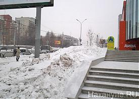 объезд Екатеринбург уборка снег дороги|Фото: Накануне.RU