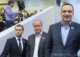 конференция за справедливое жкх Александр Караваев Геннадий Ушаков Дмитрий Ионин|Фото: Накануне.RU