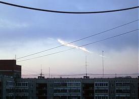 метеоритный след|Фото:Накануне.RU