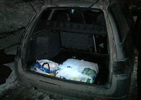 изъяты наркотики в Курганской области |Фото: наркоконтролькурган.рф