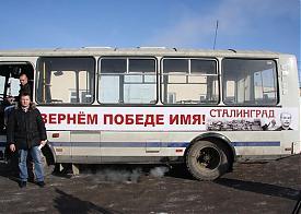 сталинобус Каменск-Уральский |Фото: кпрф
