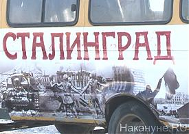 сталинобус Екатеринбург|Фото: Накануне.RU