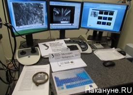метеорит Фото: Накануне.ru