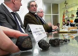 метеорит, челябинск, челгу, обломки Фото: Накануне.RU