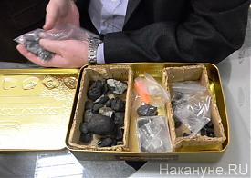 метеорит, челябинск, челгу, обломки|Фото: Накануне.RU