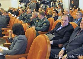 совет безопасности|Фото: Накануне.RU