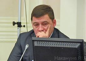 совет безопасности Куйвашев|Фото: Накануне.RU
