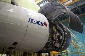 Ил-476 с двигателями ПС 90 А.|Фото:http://topwar.ru