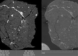 челябинский метеорит|Фото: