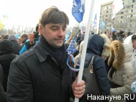 Железняк, митинг в защиту детей, Москва|Фото:Накануне.RU