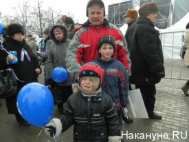 митинг в защиту детей, Москва|Фото:Накануне.RU
