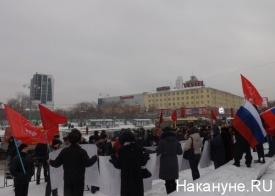 социальный митинг кпрф|Фото: Накануне.RU