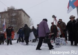 социальный митинг каменск-уральский|Фото: Накануне.RU