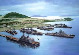 Камрань, флот, корабли, военно-морская база, Вьетнам|Фото:commons.wikimedia.org